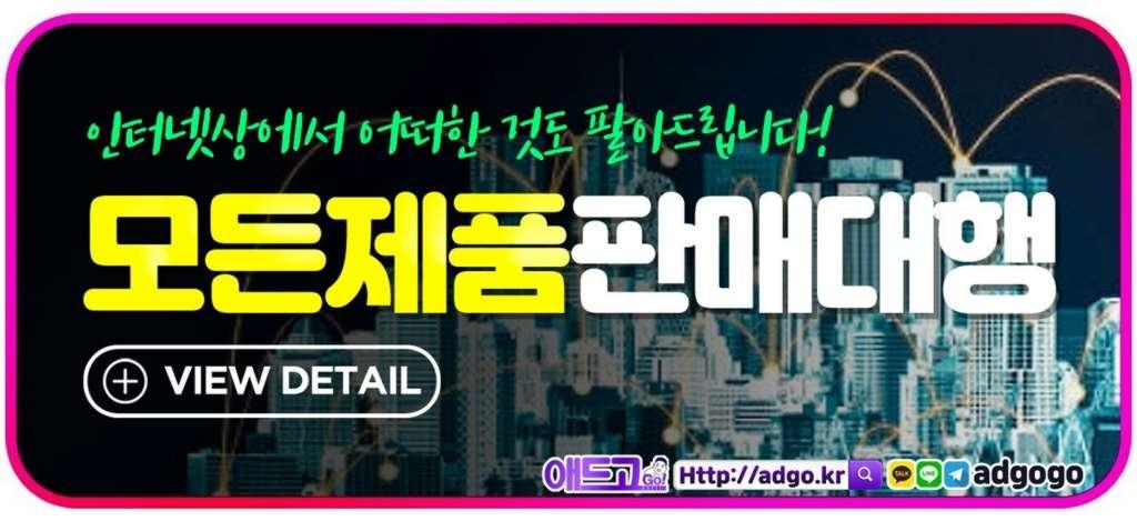 경북구글광고대행사랜딩페이지제작